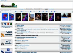 Tapochek.net thumbnail