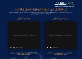 Taqatonline.org.sa thumbnail