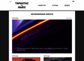 Tarantas.news thumbnail