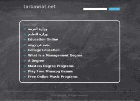 Tarbawiat.net thumbnail