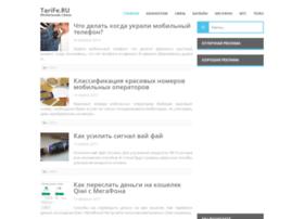 Tarife.ru thumbnail