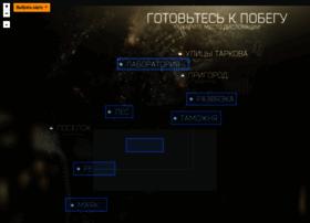 Tarkovmap.ru thumbnail