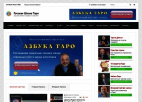 Tarotman.ru thumbnail