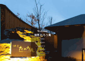 Tarou-an.jp thumbnail