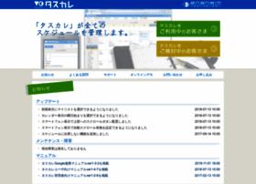 Tascale.jp thumbnail
