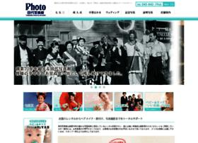 Tashiro-photo.jp thumbnail