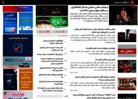 Tasnimnews.com thumbnail