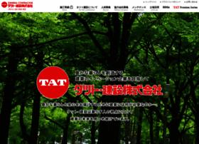 Tat-kensetsu.co.jp thumbnail