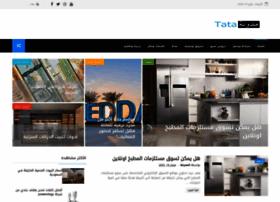 Tata-tatao.net thumbnail