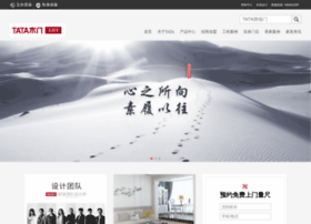 Tata.com.cn thumbnail