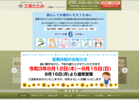 Tatamilife.jp thumbnail