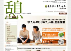 Tataminohijikata.jp thumbnail