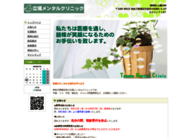 Tatebamental.jp thumbnail