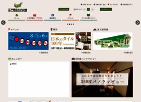 Tatemonoen.jp thumbnail