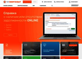 Tatenergosbyt.ru thumbnail