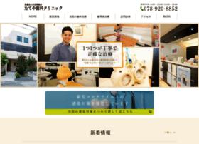 Tateya-shika.jp thumbnail