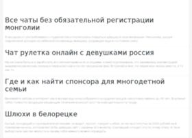 Tatianaanina.ru thumbnail
