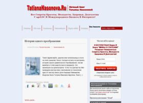 Tatiananasonova.ru thumbnail