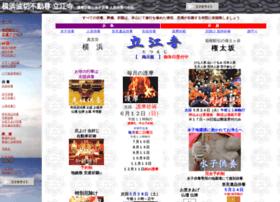 Tatsueji.net thumbnail