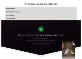 Tattamangalam.com thumbnail