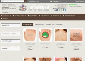 Tattoo-stickers.ru thumbnail