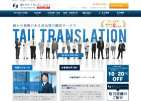 Tautranslation.co.jp thumbnail