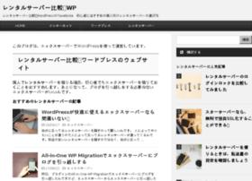 Tawebsite.net thumbnail