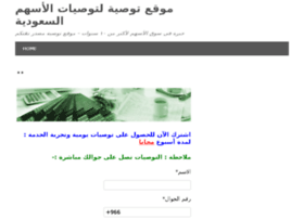 Tawsyah.com thumbnail
