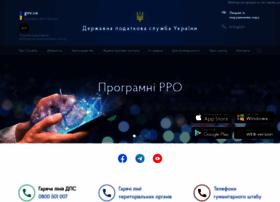 Tax.gov.ua thumbnail