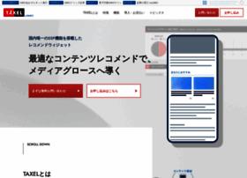 Taxel.jp thumbnail