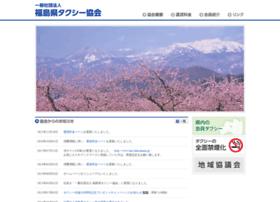 Taxi-fukushima.jp thumbnail