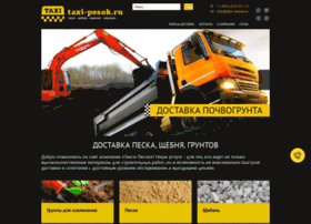 Taxi-pesok.ru thumbnail