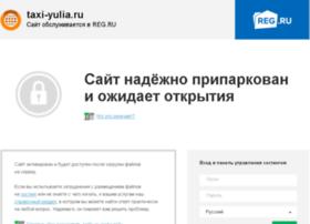 Taxi-yulia.ru thumbnail