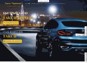Taxi.rv.ua thumbnail
