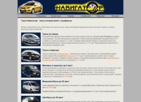 Taxinavigator.ru thumbnail