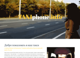 Taxiphone.info thumbnail