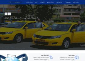 Taxisalmas.ir thumbnail