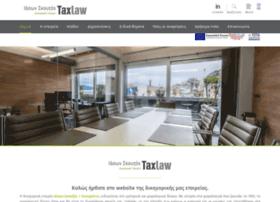 Taxlaw.gr thumbnail