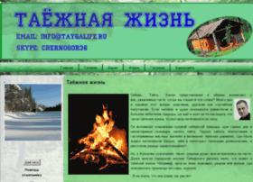 Taygalife.ru thumbnail