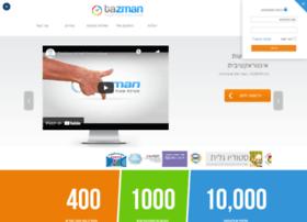 Tazman.co.il thumbnail