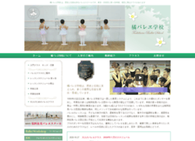 Tb-school.jp thumbnail