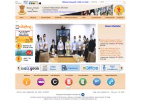 Tbcindia.nic.in thumbnail