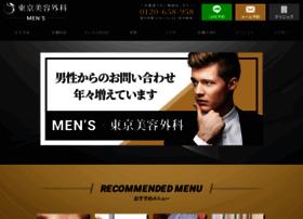 Tbmen.jp thumbnail