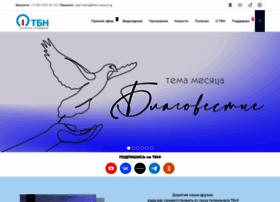 Tbn-tv.ru thumbnail