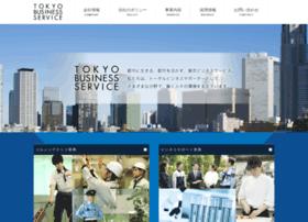 Tbs-net.co.jp thumbnail