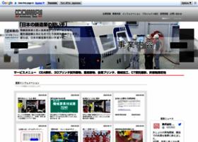 Tc-koiwai.co.jp thumbnail