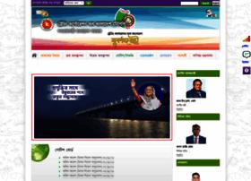 Tcb.gov.bd thumbnail