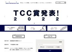 Tcc.gr.jp thumbnail