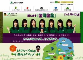Tcchu-ja.or.jp thumbnail