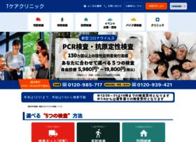 Tcclinic.jp thumbnail
